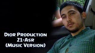 dior production 21 asr премьера трека 2010