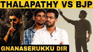 """What happened to Vijay can happen to us"" Gnanaserukku Director Dharani"
