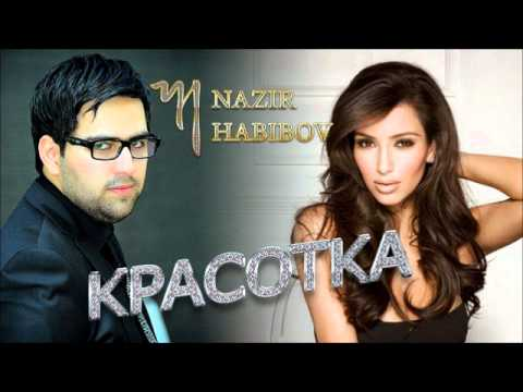 Назир Хабибов - Красотка.