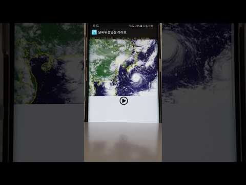 Weather Satellite Image Live(typhoon rain cloud) - Apps on