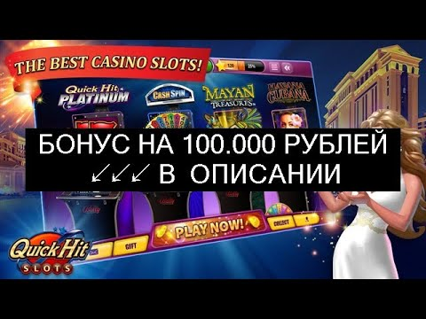 Азартмания казино вход как прошить ресивер голден интерстар