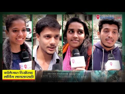 RTO issues licences at colleges | Mumbai Live