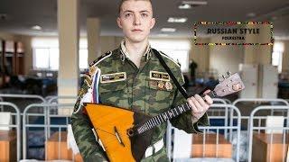 Гриша Марков / Grisha Markov. Bereza by Russian Style Folkestra
