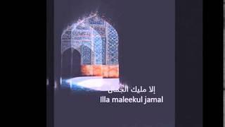 Lamma bada yatathanna - Fayrouz lyrics