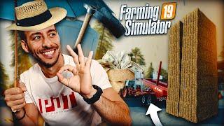 ΒΡΗΚΑ ΤΟ ΣΩΣΤΟ ΣΥΣΤΗΜΑ ΠΑΡΑ ΤΗΝ ΒΡΟΧΗ | Farming Simulator 2019 #14