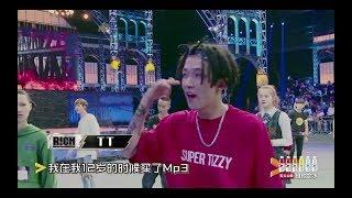 TT (影片版) │海選清唱│中國有嘻哈 第一期