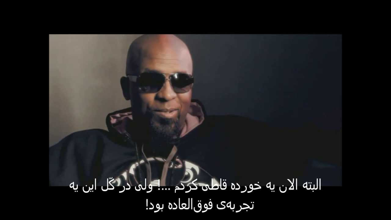 YAS TECH N9NE Speaking Of YAS Project YouTube