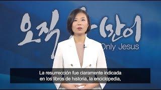 ¡Jesús resucitado  me libró de la secta! : Wanhee Kang, Iglesia Hanmaum