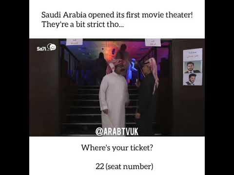 Movie Theatre in Saudi Arab