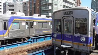 2018.5.24  南海電鉄 6200系 50番台  6553F 各停 なんば  今宮戎 南海電車 南海車両一覧