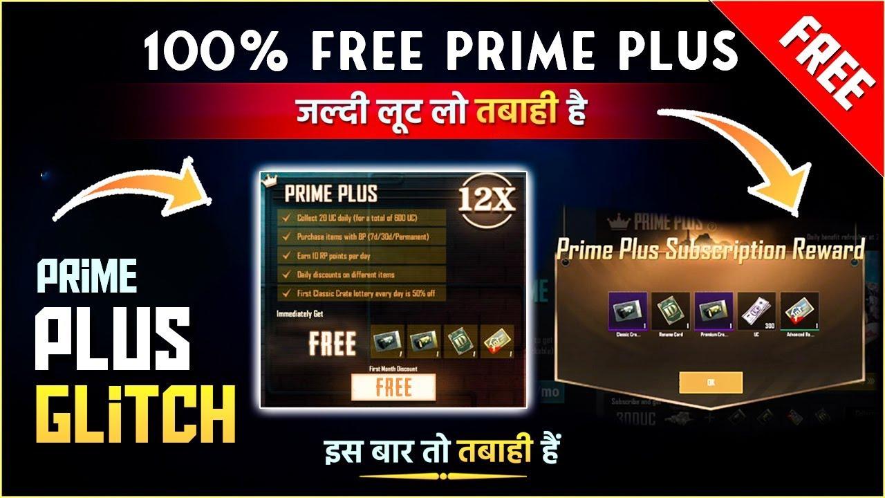Biggest Glitch, Free Prime Plus in PUBG Mobile Play Store Glitch 100% Working