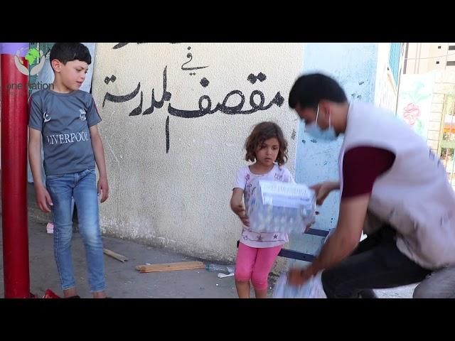 Gaza Emergency response