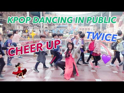 "TWICE 트와이스 ""CHEER UP"" Dance Cover (South Korea) 