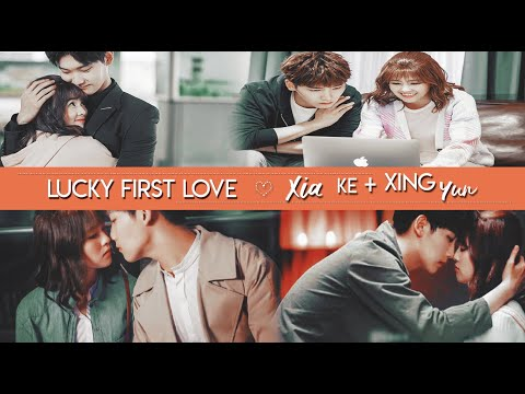 Xia Ke  • Xing Yun  • The World Owes Me A First Love •Should Be Me •Cadmium
