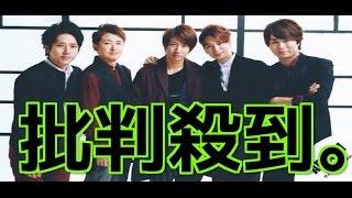 9月19日放送のテレビ朝日系 「MUSIC STATION ウルトラFES 2016」を巡り...