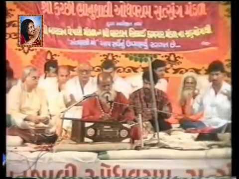 Sonla Vatakadi (સોનલા વાટકડી) | Param Pujya Shri Narayan Swami Bapu