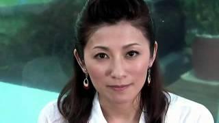 結婚しようよ 中田有紀 中田有紀 検索動画 30