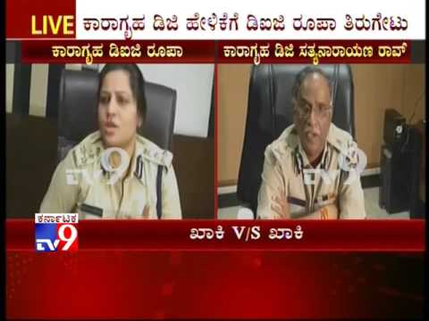 DIG (Prisons) D. Roopa Alleges Sasikala Getting VIP Treatment in Jail