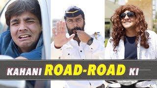 Kahani Road Road Ki | Ashish Chanchlani
