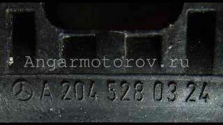 Трубка системы охлаждения АКПП Mercedes W204 C-class a2045280324 2045280324(, 2016-12-23T15:21:06.000Z)