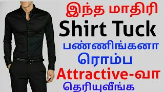 6 Ways to Tucked in Your Shirt Look More Attractive than Others