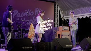 PRUkeFest 07|StarWish〈Love River in the Night〉@Pacific Rim Ukulele Festival 2018|aNueNue