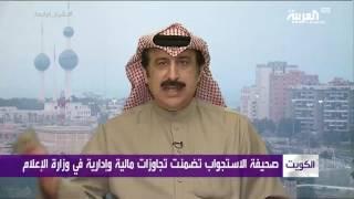 إيقاف الرياضة الكويتية تحت قبة #مجلس_الأمة