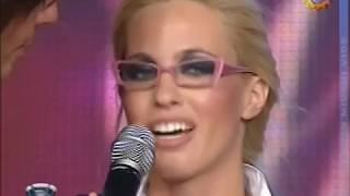 Rocío Guirao Díaz: Bailando 2007 Caño 2-2