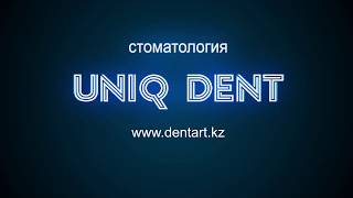 видео стоматология алматы