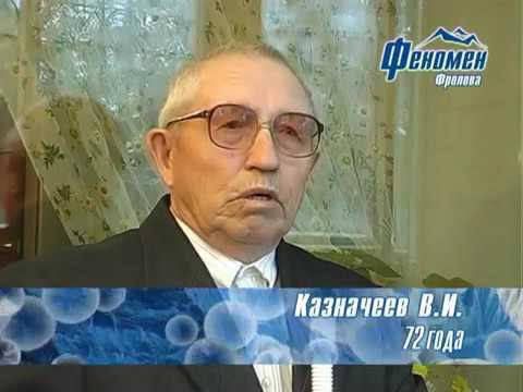 Восстановление после удаления почки, ИБС тренажер Фролова ТДИ 01 Третье дыхание