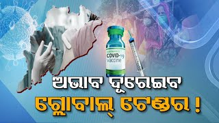 Global Tender To Procure Covid-19 To Spread Up Jab Drive In Odisha