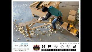 2020 10 05 01 손대패사용법김교수님편