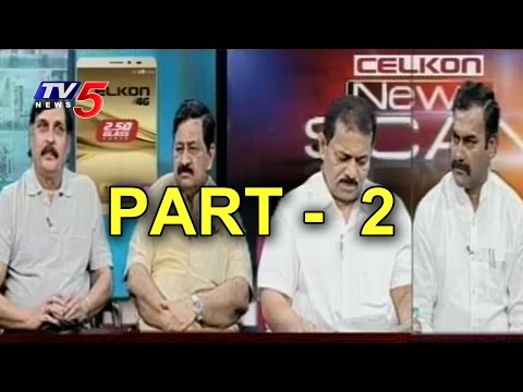 Debate on Illegal Exchange of Old Currency | News Scan #2 | TV5 News