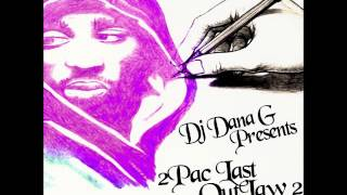 2pac All Eyez On Me Chopped & Screwed By Dana Gathers