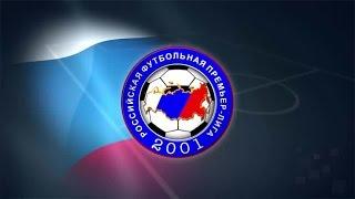 26η αγ. Premier League Ρωσίας, Μ. Σάββατο!
