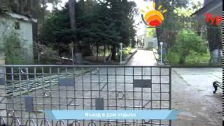 jamtour.org дом отдыха  Кудры (Пицунда, Абхазия) въезд(Дом отдыха «Кудры» построен на закрытой территории, благодаря чему обеспечивается уединение и безопасност..., 2014-06-18T07:16:51.000Z)
