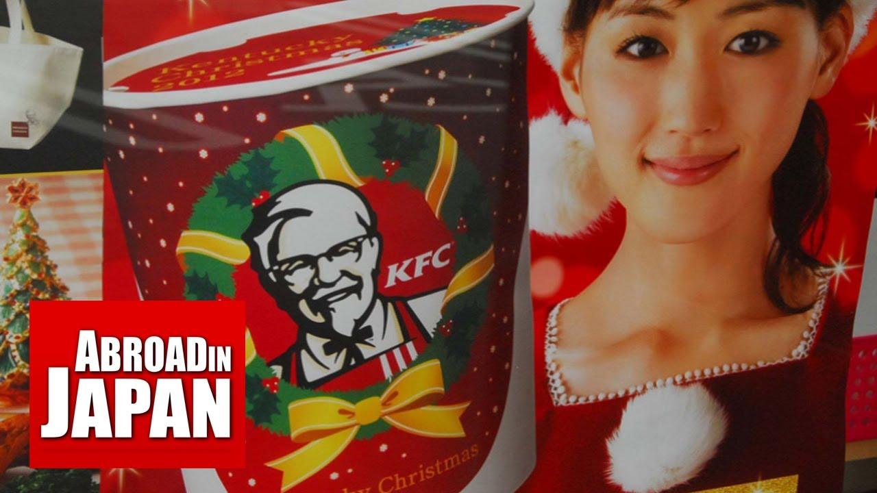 Kfc Christmas Japan.Kfc Christmas Japan A Delicious Alternate Reality