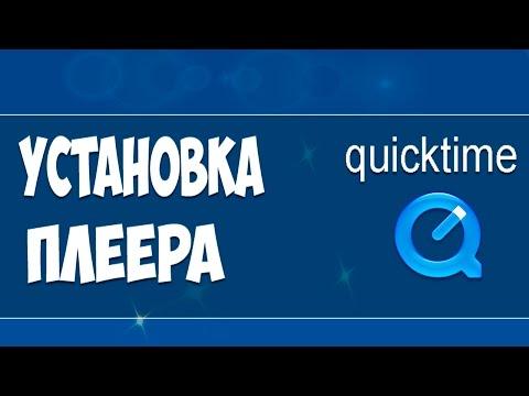 Кодеки для (MPC) Media Player Classic, скачать бесплатно
