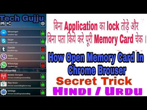 Secret Trick - how open sd card using Google chrome