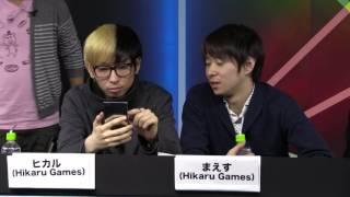 [開始は0:46]まったり遊戯王 : Hikaru Games x ヒカル : Google Play's Game Fest #29