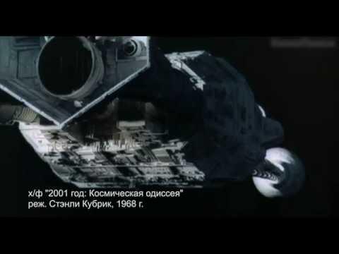13 лучших фильмов, похожих на 2001 год: Космическая одиссея (1968)из YouTube · С высокой четкостью · Длительность: 6 мин21 с  · Просмотры: более 1000 · отправлено: 04.02.2017 · кем отправлено: LikeFilm