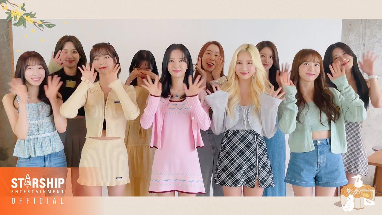 [Special Clip] 우주소녀 (WJSN) - 2021 추석 인사 (2021 Chuseok Greetings)