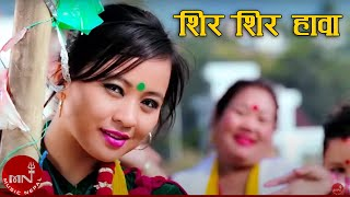new superhit video song 2015 2072    siri siri hawa    स र स र ह व    hamal music