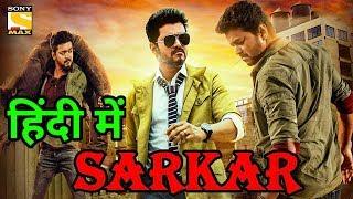 Vijay New South Hindi Dubbed Full Movie | Upcoming South Hindi Dubbed Movies 2019 | Confirm Update