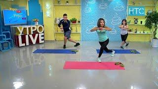 Эффективные упражнения для похудения рук и ног УтроLive НТС