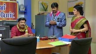 Priyamanaval Episode 900, 26/12/17