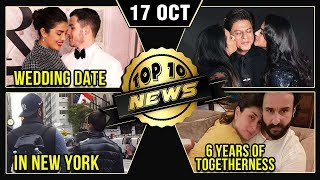 Priyanka Nick Wedding Date, Ranbir Alia In New York, Aishwarya IGNORES Media & More | Top 10 News