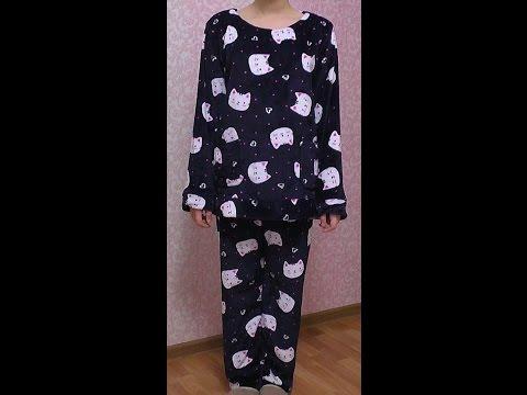 Посылка из Китая № 57 Тёплая пижама