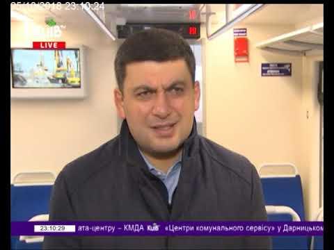 Телеканал Київ: 25.10.18 Столичні телевізійні новини 23.00