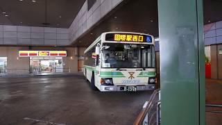 【前面展望】住之江公園~三宝~堺駅西口【大阪市交通局バス・69系統】